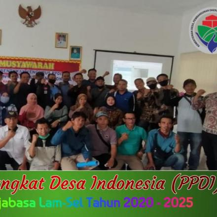 Pembentukan Pengurus Persatuan Perangkat Desa Indonesia (PPDI) Kecamatan Rajabasa Lam-Sel